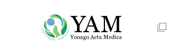 鳥取大学 医学図書館 Yonago Acta medica
