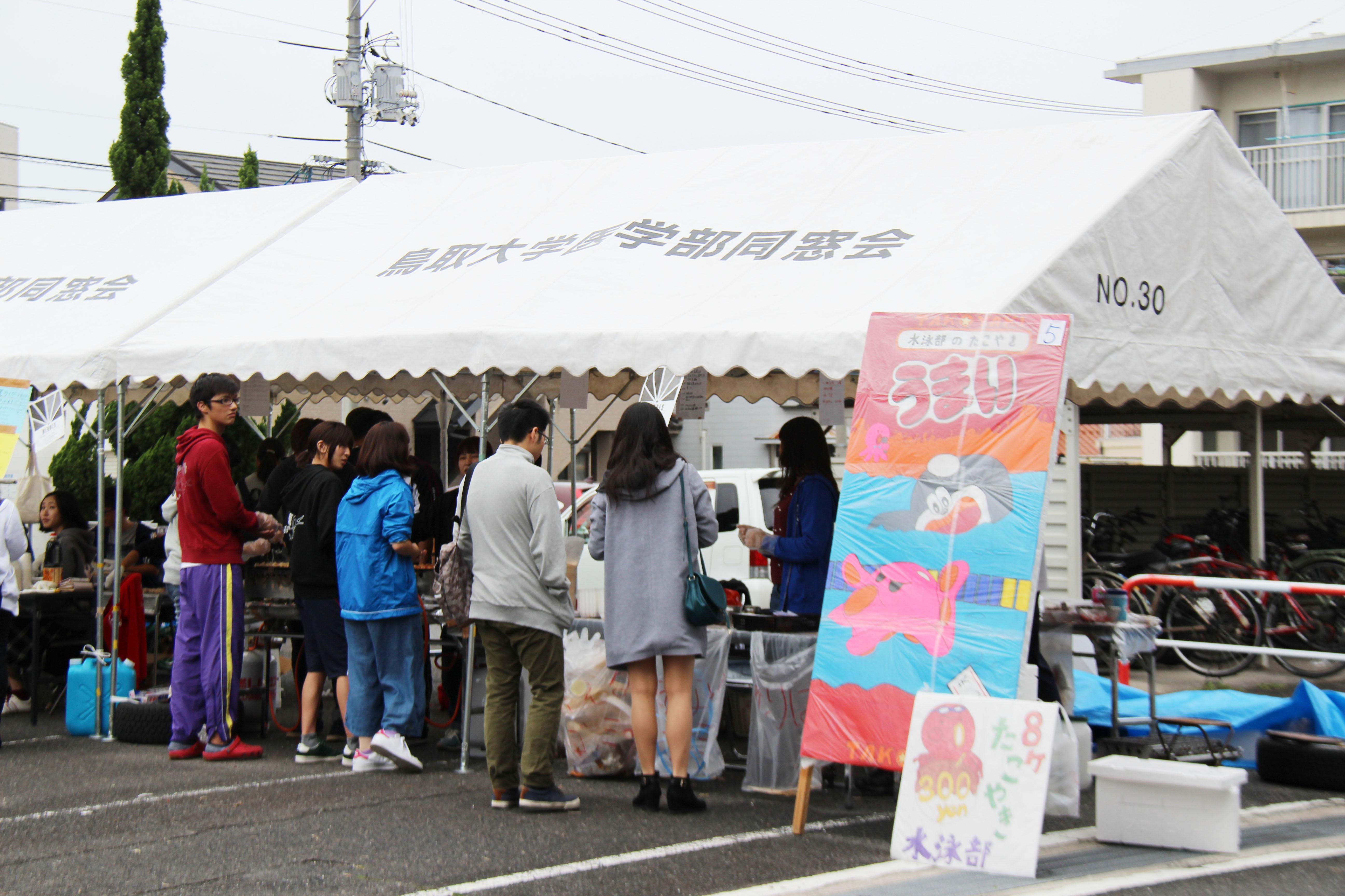 291028_錦祭1