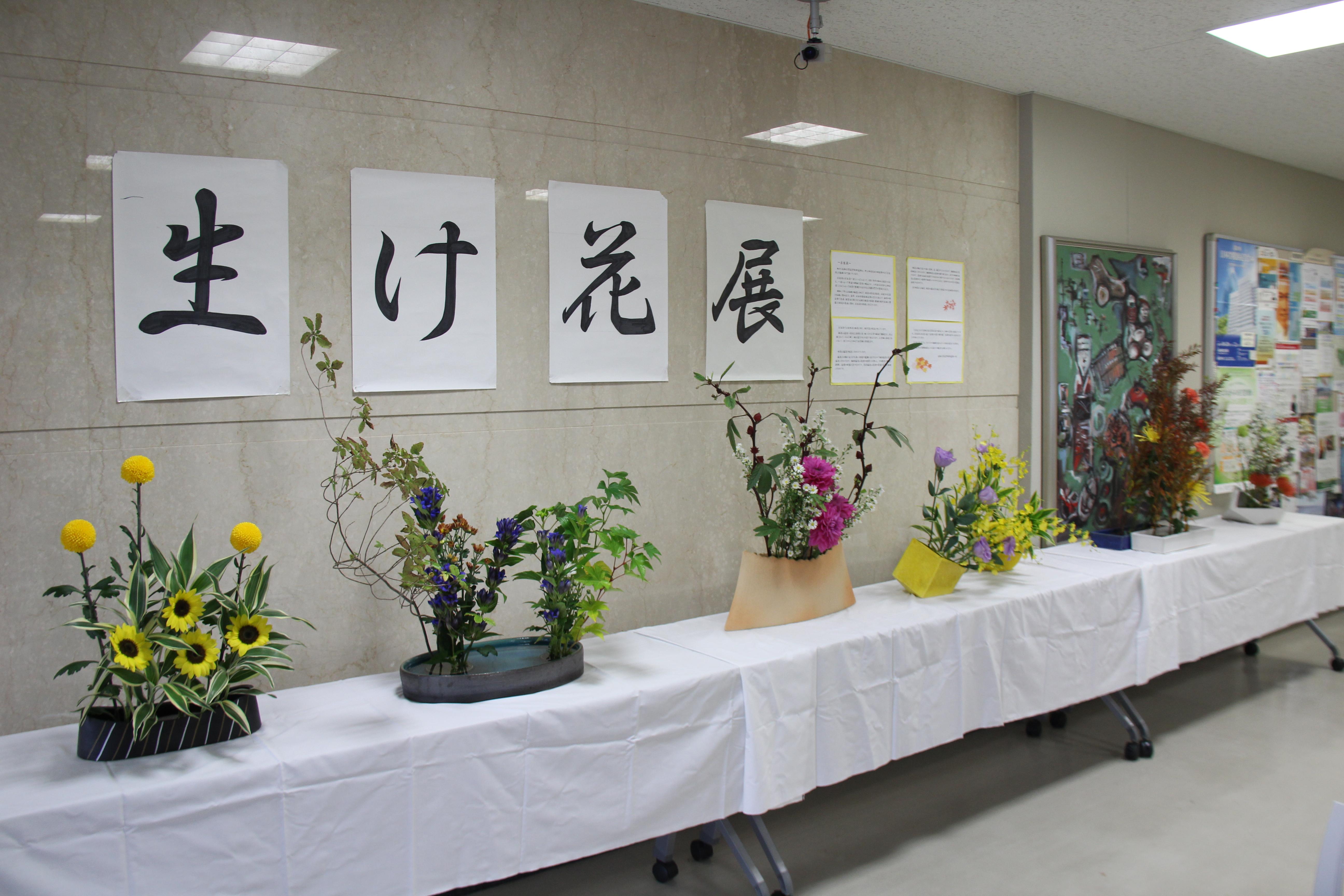 291028_錦祭3