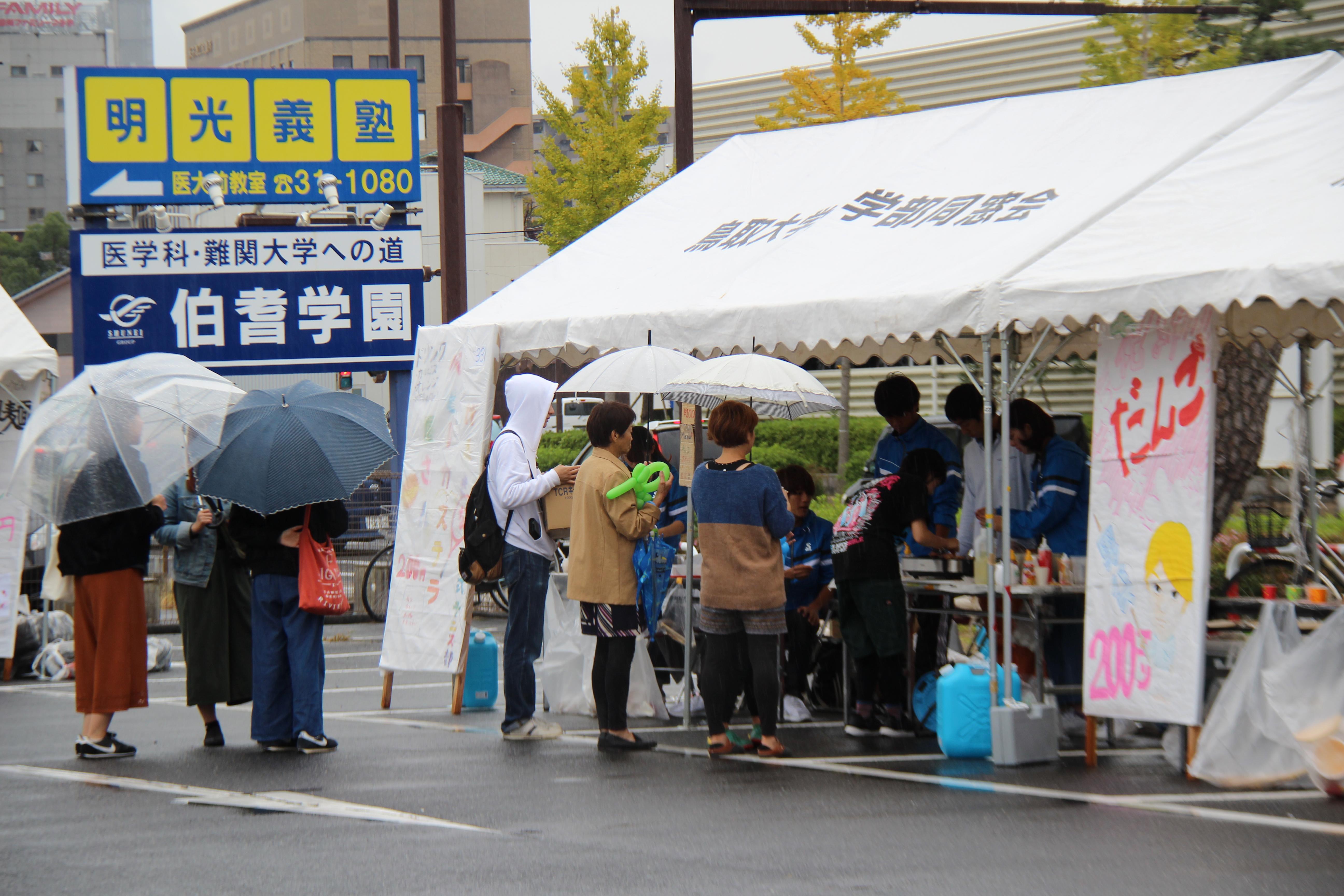 291028_錦祭10