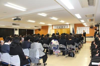 300302 卒業式(新着情報)2