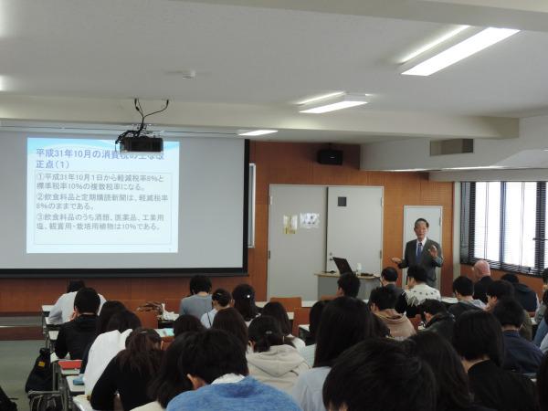 300418_税の講義(新着記事)2