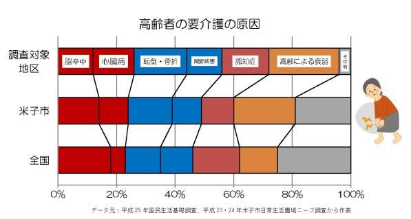 徳嶋先生01-1