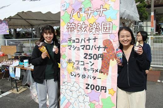 301028_錦祭03