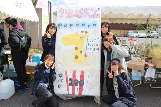 301028_錦祭04