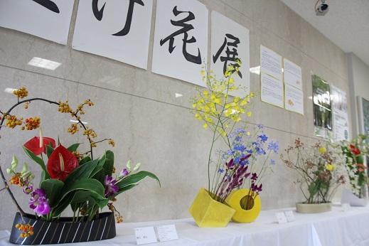 301028_錦祭09