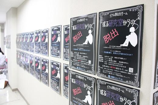 301028_錦祭10