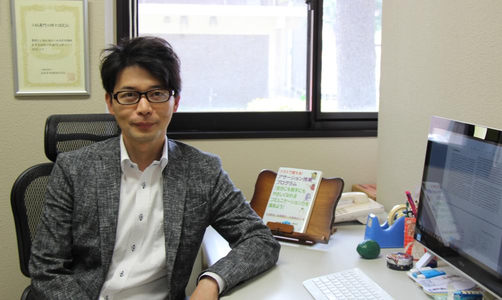 竹田先生 アイコン