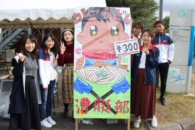 011108_(新着情報)錦祭02