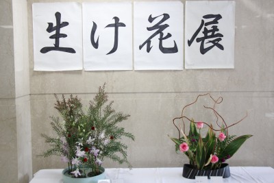 011108_(新着情報)錦祭07
