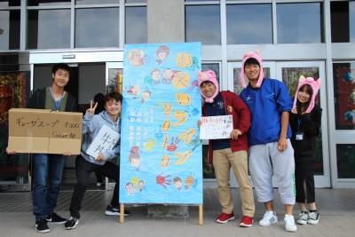 011108_(新着情報)錦祭09