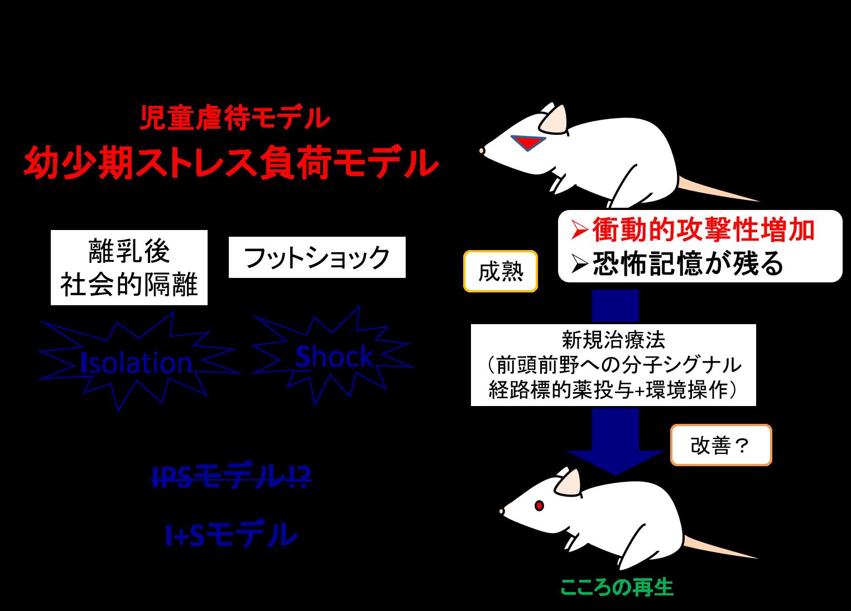一坂先生_03