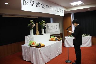 トップ > 新着情報 > 令和2年度鳥取大学医学部動物慰霊祭を執り行いました01