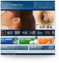 日本耳鼻咽喉科学会