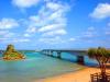 沖縄 嚥下用写真
